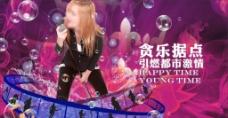 KTV 娱乐 唱歌图片