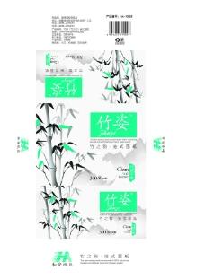 竹之韵300张软抽图片