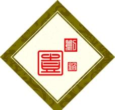 刘一锅标志图片