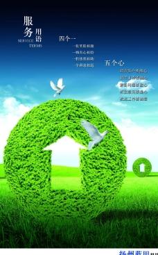 秦皇岛市物价局机关活动管理办法图片