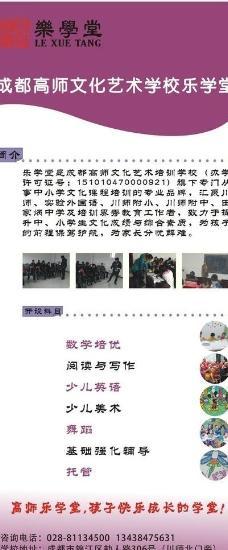 5 17电信日宣传图片_宣传单彩页_海报设计_图行天下