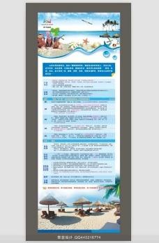 三亚旅游x展架图片