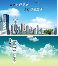 中信大厦图片