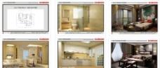 室内装饰效果图(位图合成)图片