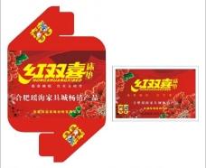 红双喜床垫图片