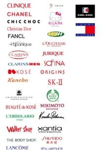 化妆品品牌logo图片