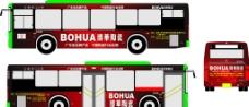 博华陶瓷公交车广告图片