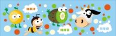 茶物语广告画图片