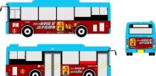 红牛饮料公交车广告图片