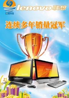 玻璃墙电脑广告图片