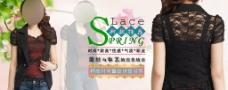 韩版时尚蕾丝拼接马甲图片