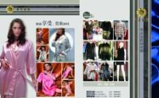 韦小宝杭州丝绸海报图片