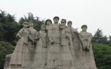 南京雨花台烈士陵园图片