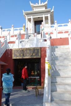 地藏菩萨殿图片