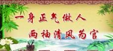 清风苑图片