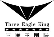 三鹰王图片