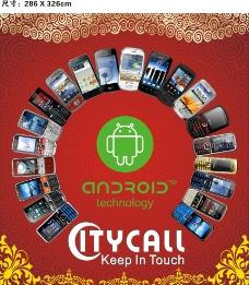 手机广告图片