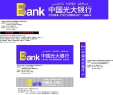 广大银行图片