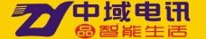 中域新logo图片