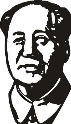 毛泽东头像 毛主席图片