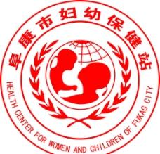 妇幼保健院图片