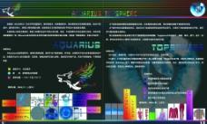 宣传册内页图片