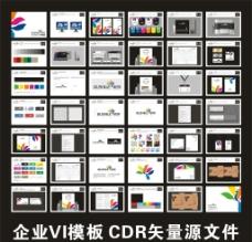 精品企业VI模板图片