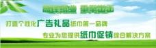 高锋纸业网站图片