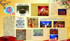中国舞蹈 学校展板图片