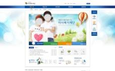 韩国儿童网站图片