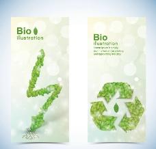 绿色环保标志图片