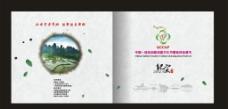 桂林动漫节回顾封面图片