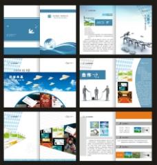 广告画册图片