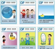 职业规划海报图片