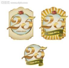 周年庆标志 25周年图片