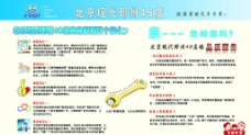 北京现代五个放心图片