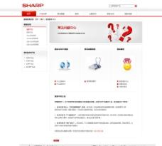 科技新闻网页图片