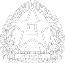解放军 解放军军徽图片
