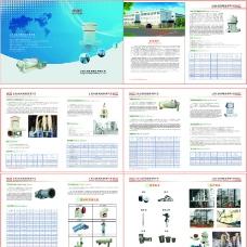 机械宣传册图片