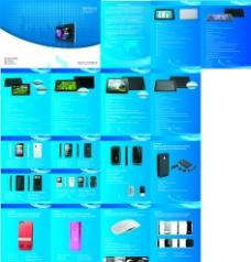 手机vis手册图片