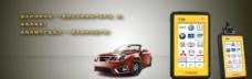 汽车 诊断仪图片