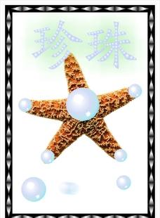 珍珠字图片