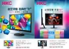 HKC显示器图片