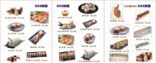 日式菜谱图片