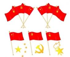 旗帜力量图片
