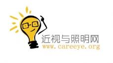 照明logo图片