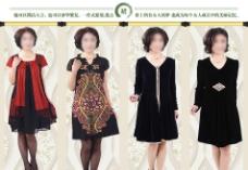 淘宝女装连衣裙模板图片