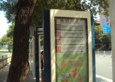 郴州公交站牌图片