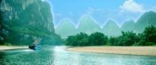 风景 山水 山水风景图片