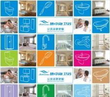地中海卫浴照片墙图片